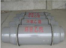 南昌汇鑫化工有限公司 _环氧乙烷
